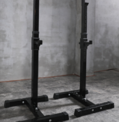 rack ajustable de peso libre